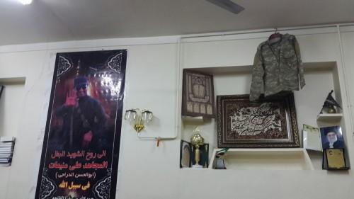 شهید مدافع حرم علی منیعات
